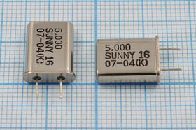 кварцевый резонатор 5МГц в корпусе HC49U, нагрузка 16пФ, вывода 5мм, 5000 \HC49U\16\ 30\ 30/-20~70C\SA[SUNNY]\1Г 5мм