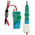 MT-7068, Многофункциональный кабельный тестер