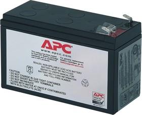 RBC17, Аккумулятор свинцовый 12В-9Ач 151х65х100
