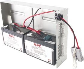 RBC22, Аккумулятор свинцовый 2*(12В-7Ач) 343x216x83