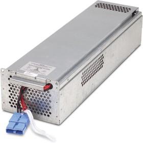 RBC27, Аккумулятор свинцовый 8*(12В-9Ач) 572x165x108