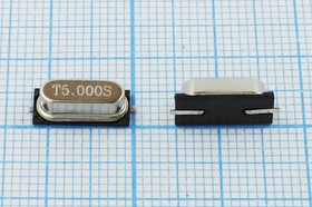 кварцевый резонатор 5МГц в корпусе HC49SMD, без нагрузки, широкий интервал -40~+85C, 5000 \SMD49S4\S\ 20\ /-40~85C\SMH4,2\1Г (T5.000S)