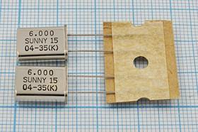 Фото 1/4 кварцевый резонатор 6МГц в корпусе HC49U, нагрузка 15пФ, 6000 \HC49U\15\ 50\ 50/0~70C\SA[SUNNY]\1Г (SUNNY15
