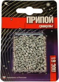 ПОС 61 гранулы (100г), Припой
