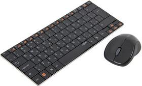 Комплект (клавиатура+мышь) RAPOO 9020, USB, беспроводной, черный [11722]