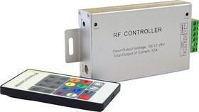 RFL-20KEY-12A (LD-20KEY) (12/24V, ПДУ), Контроллер RGB для светодиодной ленты с RF пультом