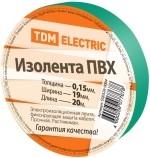 Изолента ПВХ 0,15х19мм Зеленая 20м TDM