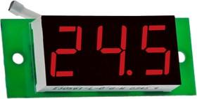 Тм-19/1, Термометр с цифровым датчиком, -55…+125, шаг: 1,0