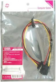 EC-ST003, Кабель-разветвитель для SATA HDD