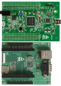 TE-STM32F4 STARTERKIT, Отладочный комплект на базе МК STM32F407VGT6