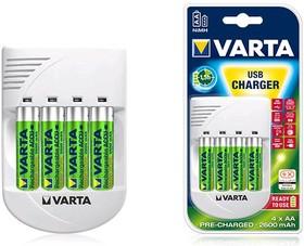 57048, Зарядное устройство VARTA USB + 4*AA 2600 mAh R2U, USB адаптер