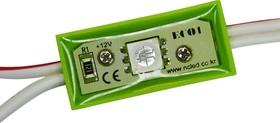 SMD-модуль 1 диод NC ECO1 зелёный