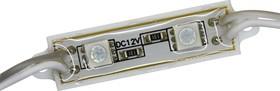 SMD-модуль 2 диода 5050 Классик Миди зелёный