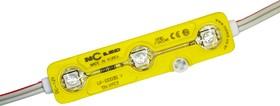 SMD-модуль 3 диода NC ECO3 NEW жёлтый