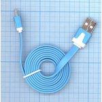 Плоский кабель Color USB Micro-USB 1.0m USB-2.0 Blue (Голубой)