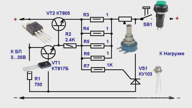 пожалуйста, можно усилитель звука на транзисторе кт805бм виртуальный тур