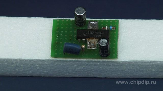 Микросхема к174ун4 является усилителем мощности низкой частоты с.