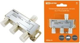 Делитель TV «краб»×3 под F разъем 5-1000 МГц TDM