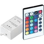 ND-CRGB72IR-IP20-12V (71476), Контролер для RGB светодиодной ...