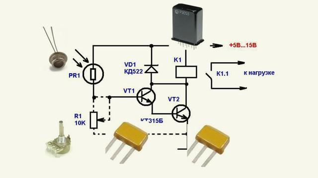 был заключен транзисторный ключ на фотодиоде лак