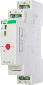 BIS-413, Реле импульсное