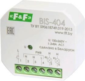 BIS-404, Реле импульсное