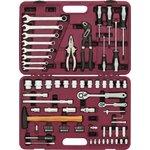 Набор инструмента универсальный 43556 , 43497 DR 77 предметов UTS0077MP 52804