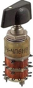 ПГ2-14 4П6НВ-К