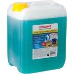 Средство для мытья пола 5 кг, PROFESSIONAL концентрат, Морской бриз, 602296