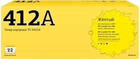 Картридж T2 CE412A TC-H412A, желтый