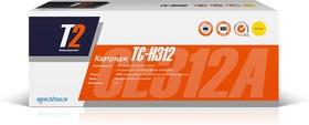 Картридж T2 CE312A TC-H312, желтый