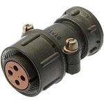 ШР20П4ЭШ8 розетка, Разъем на кабель с прямым патрубком для экранированного кабеля