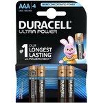 Ultra Power LR03 (MX2400/А286/AAA)4, Элемент питания ...