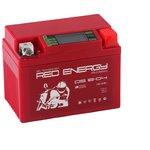 DS 1204 Red Energy Аккумуляторная батарея