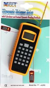 12-2203, Измеритель расстояния с памятью и калькулятором (MS-98(2G))