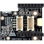 RAK1920 WisBlock Адаптер для сенсоров Click boards, QWIIC connector, Grove