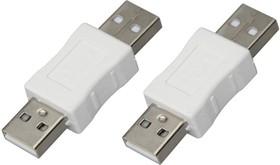 Фото 1/3 18-1170, Переходник штекер USB-A (Male) - штекер USB-A (Male)