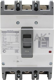 ВА55-37-203ТР200-С