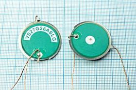 Диафрагма с 2-мя керамическими элементами на нержавеющей основе 27x0.33мм,защита от окисления,2-х ст пб 27x0,33\\N\ 2,6\2L80\VS-27G-26ASLG80