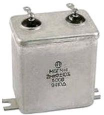 МБГЧ-1-2А, 0.5 мкф, 500 В, Конденсатор металлобумажный
