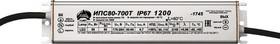 ИПС120-700Т IP67 ПРОМ 1200, AC/DC LED, 85-172В,0.7А,120Вт, блок питания для светодиодного освещения, корпус P