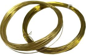 Латунная проволока Л63м 0,4 мм 20 метров