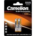 NH-AAA1000 (HR03/ААА), Аккумулятор никель-металлгидридный NiMH 1000mAh (2шт) 1.2В
