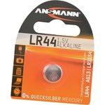 Фото 2/2 ANSMANN 5015303 LR44 (AG13) BL1, Элемент питания