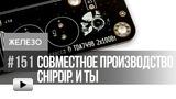 Смотреть видео: Усилитель мощности класса D. Конструктор. TDA7498