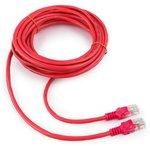Патч-корд UTP PP12-5M/R кат.5e, 5м, литой, многожильный розовый PP12-5M/RO