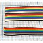 Кабель плоский (шлейф) 10жил,шаг 1.27мм, цветной, каб шлейф\10x0,08\ ...