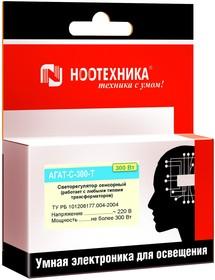 Агат-С-300-Т, Светорегулятор (диммер) сенсорный