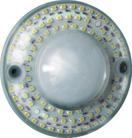 Символ-109, Светильник светодиодный