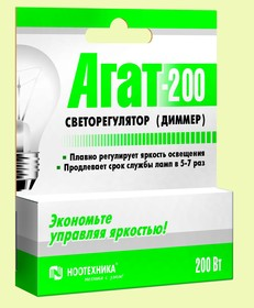 Агат-К-200, Светорегулятор (диммер) кнопочный